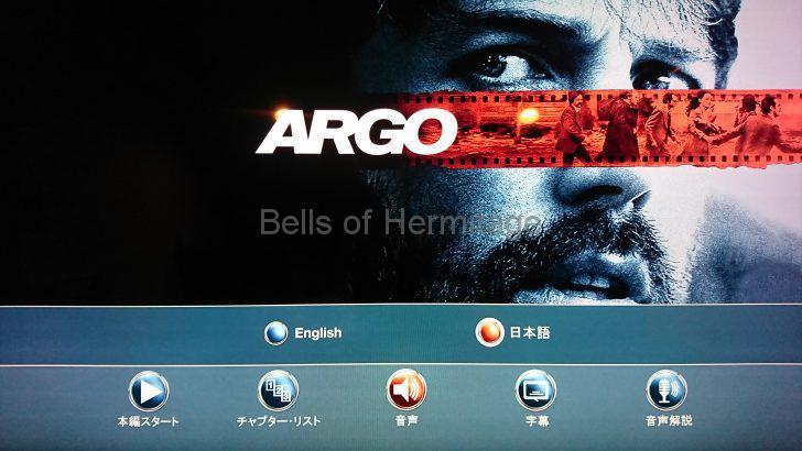 ホームシアター 4K/HDR Panasonic DMP-UB900 Urtra HD Blu-ray 4K Ultra HDソフト DVD Fantasium アルゴ Argo