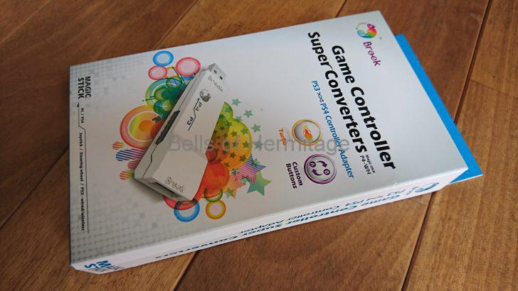 ゲーム ホームシアター グランツーリスモSPORT GTSPORT クローズドβテスト 応募 当選 メール コードの入力 ダウンロード 方法 Driving Force G27 logicool 未対応 Playstation4 G29 Brook PS3 to PS4 Controller Adapter LPRC-13500