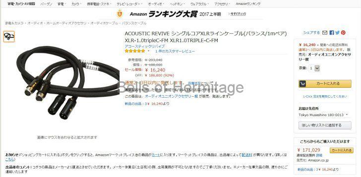 ホームシアター オーディオ ACOUSTIC REVIVE XLR-1.0tripleC-FM Amazon 異常に安い オーディオユニオンアクセサリー館 Amazon Price Tracker 詐欺