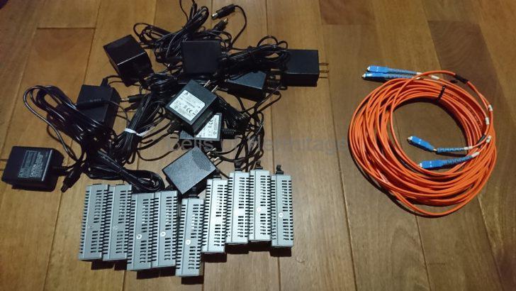 ネットワークオーディオ 光メディアコンバータ スイッチングハブ 音が良い 音質が良い アライドテレシス CentreCOM LMC102 Hobbes HME2-1000SX/SC550 SANWASUPPLY LAN-EC202C