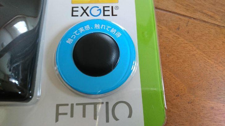 パソコン マウスパッド 傾斜 Lowタイプ Highタイプ EXGEL エレコム FITTIO High MP-116BK MP-116WH MX ERGO logicool M570t サンワサプライ キーボード SKB-WL23BK