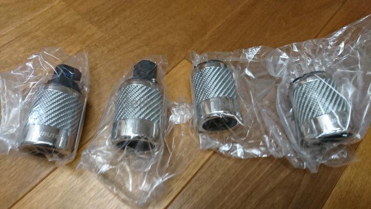ホームシアター 電源タップ 電源ケーブル 仮想アース CHIKUMA Complete-4 II AudioQuest NRG-5 Acoustic Revive POWER REFERENCE-TripleC Marantz AV8802A DENON POA-A1HD NA-11S1 DVD-A1XVA OYAIDE P-004 C-004 FURUTECH FI-11M(Cu) FI-15plus(G) FURUTECH FI-50M NCF(R) FI-50 NCF(R) アース線 3芯2芯