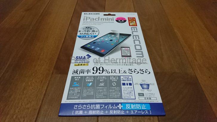 オーディオ ホームシアター リッピング ネットワーク DLNA タブレット パソコン 操作 タッチペン カバー 保護フィルム アクセサリ 予備 SONY Xperia XZ SO-01J NEC LAVIE HZ100/DAS Apple iPad mini iPod Touch Lenovo Miix 2 8 Windows 10 Mobile FREETEL KATANA01 SONY Vaio Type U VGN-U70P VGN-UX90PS EasyAcc Sony Xperia XZ 用 TPUクリア透明ケース保護カバー ELECOM PM-SOXZSCTCR PM-SOXZPLFUMWH TB-TPLP01BK TB-LEMXWFLFA TB-A13SFLSVA