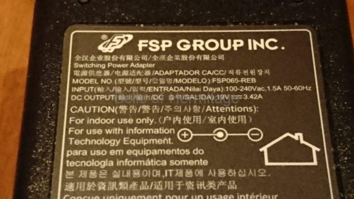 パソコン関連 モバイル ACアダプタ 65W 世界最小 最軽量 DART FINsix 互換性 Acer Asus HP Dell 富士通 レノボ NEC VAIO 東芝 モバイルパソコン18V 19V 20V 21V レビュー 使い勝手 使用感 不満 大きさ