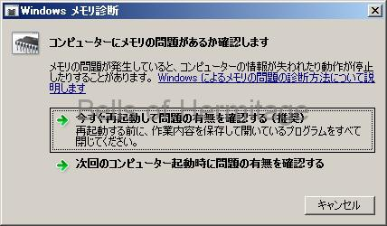 パソコン関連 ASUS Tek EeePC S101 ASUSPRO EeeBOX PC E510 E510-B1384 レビュー 分解 メモリ 換装 交換 ベンチマーク Kingston DDR3L 1600 PC3L-12800 KVR16LS11/4 低電圧 4GB Samsung PC3-12800 DDR3-1600 SO-DIMM 8GB M471B1G73QH0 1.35V/1.5V対応 メモリ診断 Windows チェック