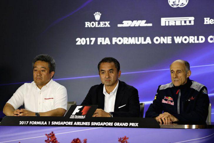 ホームシアター:カレンダー:マクラーレン トロ・ロッソ ホンダ 株主優待 2018年 2017年 F1 NTT Communications 非売品 オークション