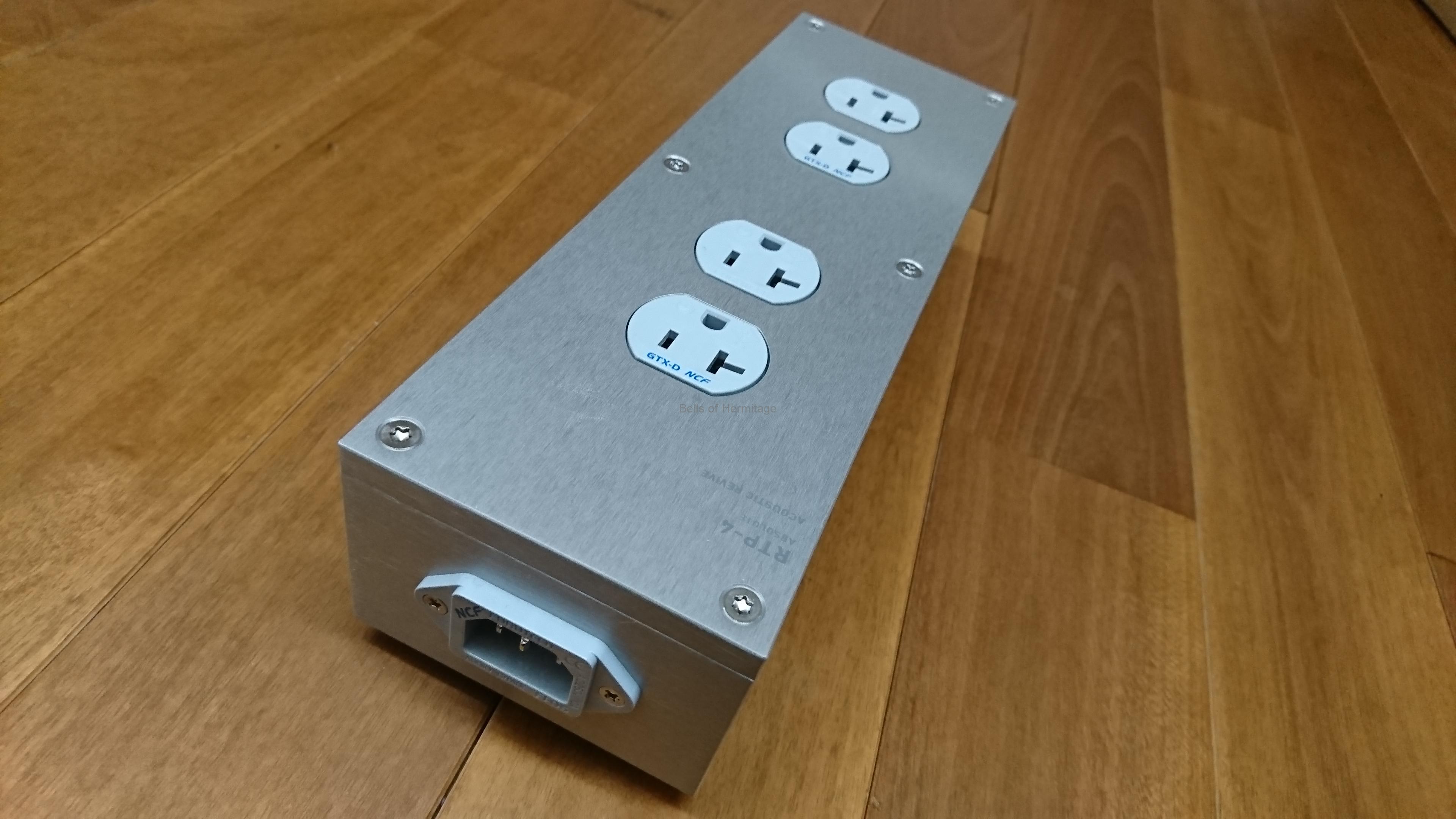 上流機器の電源の質が驚くほど音の鮮度を変える~Acoustic Revive YTP-6R(FM)をRTP-4 absoluteに交換