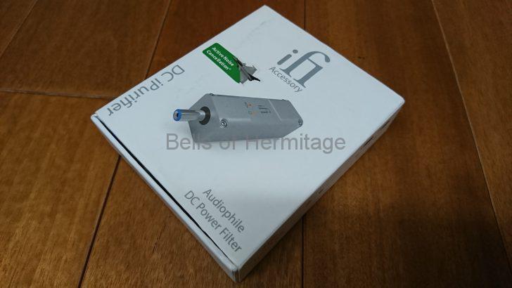 ホームシアター オーディオ ACアダプタ トップウィング ノイズフィルター ノイズキャンセラー 安定化電源 アイソレーショントランス クリーン電源 iFi-Audio iPurifier DC FX-08mini Planex 外径5.5mm/内径2.1mm 外径5.5mm/内径2.5mm 外径3.5mm/内径1.35mm センタープラス Active Noise Cancellation レンタル 申し込み方法 貸し出し