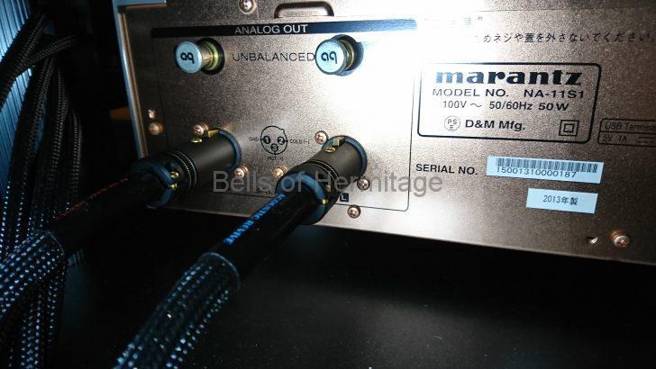 ホームシアター オーディオ Acoustic Revive PC-TripleC absolute RCA-absolute-FM XLR-absolute-FM COX-absolute-FM AES-absolute-FM ハイブリッド導体 PC-TripleC/EX 5N銀 105%I.A.C.S. テフロンコーティング フレキシブル銅管シールド カーボンCSFチューブ テルル銅 ファインメットビーズ 100万円 ケーブル 試聴 レビュー