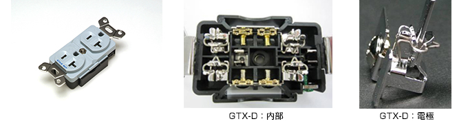 ホームシアター オーディオ ノイズフィルター コンセントスタビライザー 電源コンディショナー Acoustic Revive RPC-1 トルマリン塗料 クオーツ 水晶粒子 シルクアブソーバー 導通改質材 PC-TripleC/EX QR-8 FURUTECH FI-11 赤外線マウス ノイズ プリントコイル 柴田潤