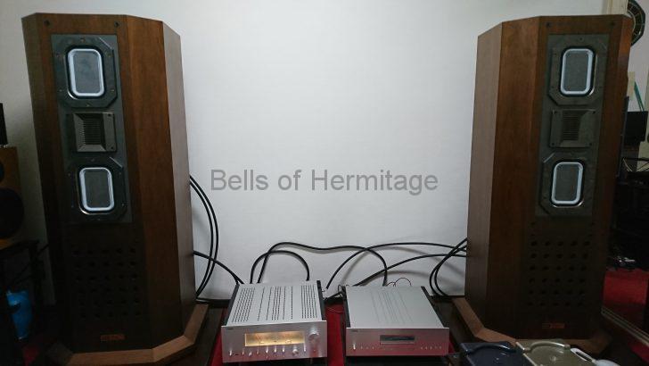 ホームシアター オーディオ オフ会 FAL 古山オーディオラボ UltimaC Vertical Twin ELECTRO VOICE ARISTOCRAT 2 DALI Helicon800 平面振動板 リボントゥイーター コーン型 漆塗り 世界で5台 希少 影山式平面スピーカー (株)調所電器 ハイルドライバー