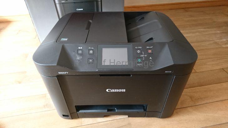 PC関連 プリンタ FAX 複合機 Brother MFC-460CN 寿命 故障 Canon MAXIFY MB5130 外観 レビュー
