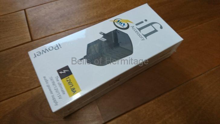 ホームシアター オーディオ ACアダプタ トップウィング ノイズフィルター ノイズキャンセラー 安定化電源 アイソレーショントランス クリーン電源 iFi-Audio iPower Active Noise Cancellation レンタル 申し込み方法 貸し出し レビュー 試聴 出力アレイ 入力アレイ バッテリよりも静かなACアダプタ SONY BRAVIA KJ-75Z9D USBHDD IODATA AVHD-AUT3.0B AVグレード
