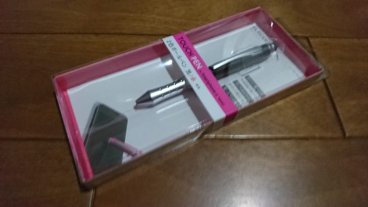 PC関連 タブレット アクセサリ ELECOM USB Type-C 急速充電器 3A MPA-ACCFC103BK クリーニングブラシ KBR-013YL Xperia XZs 落下防止リング付き シェルカバー PM-XXZSPVRSSVC 2色ボールペン付タッチペン P-TPLP02BK