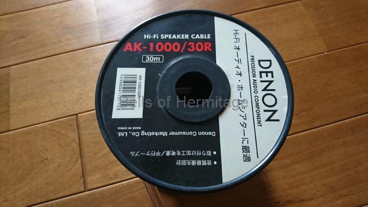オーディオ Sonus faber Chameleon T Marantz PM-14S1 ALR JORDAN Entry Si B&W 684 Acoustic Revive SPC-REFERENCE-TripleC FURUTECH FP-15A(R)N1 102-D DENON AK-1000 AudioQuest Type2.1 レビュー
