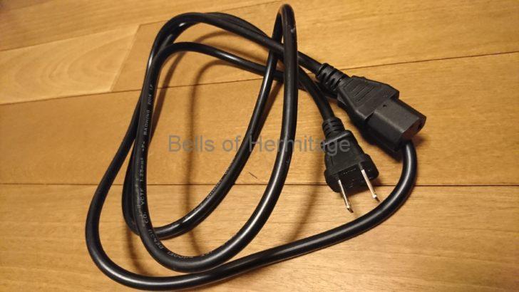 ネットワークオーディオ アンプ フルデジタルステレオパワーアンプ RASTEME SYSTEMS RDA-520 富士通テン ECLIPSE TD307WH TD307MK2A DENON DRA-100 DDFA レビュー