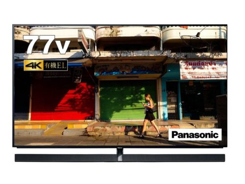 ホームシアター レビュー 目のテスト 色覚 ガッテン! 衰え Panasonic 4K/HDR 4K有機ELビエラ TH-77EZ1000 TH-65EZ1000 比較 ニュース 画質 ヘキサクロマドライブ プラス ULTRA HD PREMIUM 音質 デザイン Technics テクニクス オーディオ BRAVIA Z9D A1 KJ-77A1 KJ-65A1 KJ-55A1 GINZA PLACE SONY ショウルーム ソニーストア 4K UHD Blu-rayプレーヤー UBP-X800 レビュー 体験