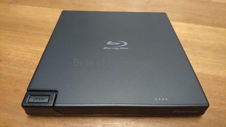 ネットワークオーディオ リッピング Pioneer DVR-XD09J 故障 買い替え Pureread BDR-XD07J-UHD BDR-XD07BK/R/W BDR-XD07LE DCA-003 Lenovo Miix2 8 レビュー 付属品 比較 Pureread OTGケーブル TIMELY OTG HUB OWLTECH?OWL-OTA4U2-S1 USB On-the-Go(OTG) 仕組み 構造