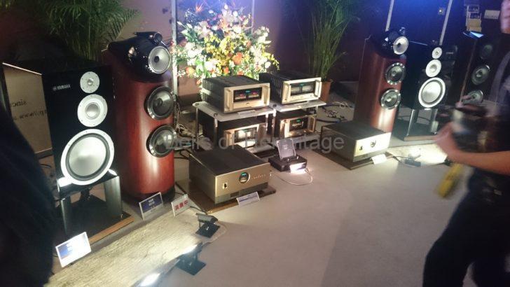 オーディオ アナログ レコードプレーヤー YAMAHA GT-1000 SHURE M44G TAOC MS-3R ラック 貸し出し 初心者