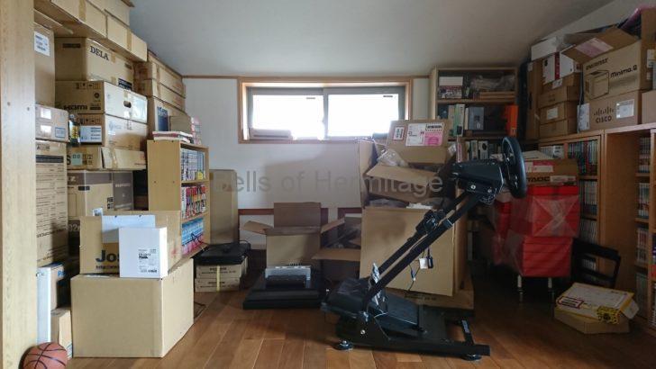 ホームシアター ピュアオーディオ リフォーム 二世帯化 ALR JORDAN Entry Si Marantz PM-14S1 Sonus faber ChameleonT 録画ブルーレイディスク リッピングシステム 回線設備 プレイルーム マンガ ダーツ 段ボール箱 整理 断捨離