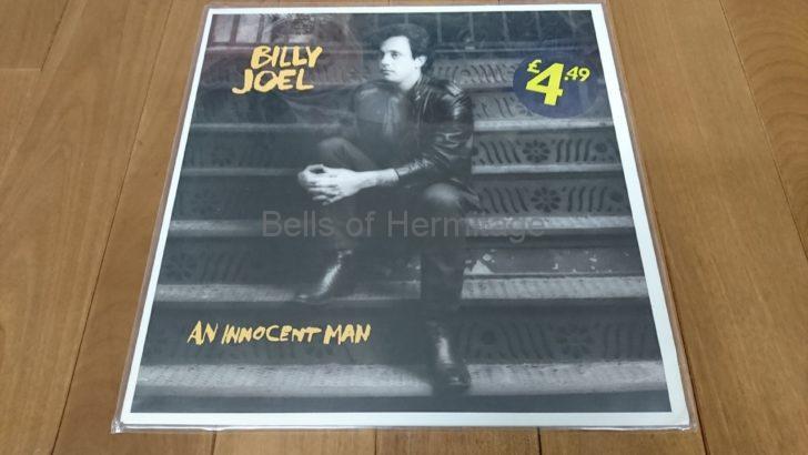 オーディオ アナログ レコードプレーヤー YAMAHA GT-1000 SHURE M44G TAOC MS-3R Maratnz AV8802A ラック 貸し出し 初心者 定番 Norah Jones Come Away with Me RY COODER Chicken Skin Music BILLY JOEL An Innocent Man FINAL FANTASY ORCHESTRAL ALBUM Blu-ray Disc Music 初回生産限定盤