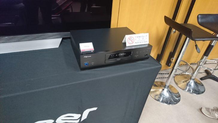 ホームシアター 4K/HDR Panasonic DMP-UB900 DP-UB9000 Urtra HD Blu-ray OPPO UDP-203 UDP-205 ダブルレイヤー・レインフォースド・シャーシ・ストラクチャー レビュー 試聴会 SONY 4K UHD Blu-rayプレーヤー UBP-X800 Pioneer ディザー広告 暁天 開拓 Urtra HD Blu-ray時代の真の幕開け。 新型 UDP-LX500 UDP-LX800 OTOTEN Audio・Visual Festival 2018 東京国際フォーラム