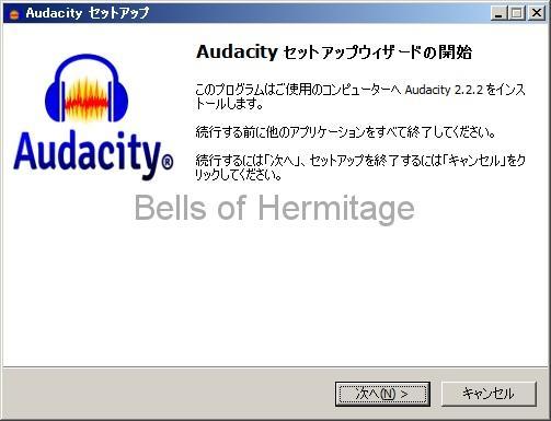 ホームシアター オーディオ ネットワーク ハイレゾ・マスターレコーダー TEAC SD-500HR レンタル ノイズ測定 Audacity 無音 解析 スペクトラム 分布 周波数 帯域 Audacity インストール