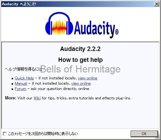 ホームシアター オーディオ ネットワーク ハイレゾ・マスターレコーダー TEAC SD-500HR レンタル ノイズ測定 Audacity 無音 解析 スペクトラム 分布 周波数 帯域 Audacity インストール テスト用音源 無音 ピンクノイズ ホワイトノイズ