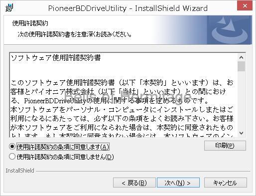 ネットワークオーディオ リッピング Pioneer DVR-XD09J 故障 買い替え Pureread BDR-XD07J-UHD BDR-XD07BK/R/W BDR-XD07LE DCA-003 Lenovo Miix2 8 レビュー 付属品 比較 Pureread OTGケーブル TIMELY OTG HUB パイオニアBDドライブユーティリティ バスパワーで動作するか確認をする PioneerBDDriveUtility インストール 動作確認