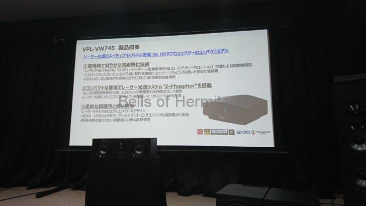 ホームシアター 4K/HDR プロジェクタ リアル4Kパネル レーザー光源 SONY VPL-VW745 STR-DH790 UBP-X800 SS-CS3 SS-CS8 SA-CS9 巻き取り式 有機ELテレビ 液晶テレビ Z9D KJ-75Z9D スクリーン OS