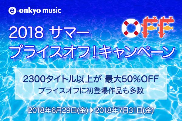 ホームシアター 4K/HDR Panasonic DMP-UB900 Urtra HD Blu-ray 4K Ultra HDソフト 新海誠 「君の名は。」Blu-rayコレクターズ・エディション 4K Ultra HD Blu-ray同梱5枚組 (初回生産限定) ほしのこえ 雲のむこう、約束の場所 秒速5センチメートル RADWIMPS 神木隆之介 上白石萌音 ハイレゾ e-onkyo music DELA モニター Bitcash
