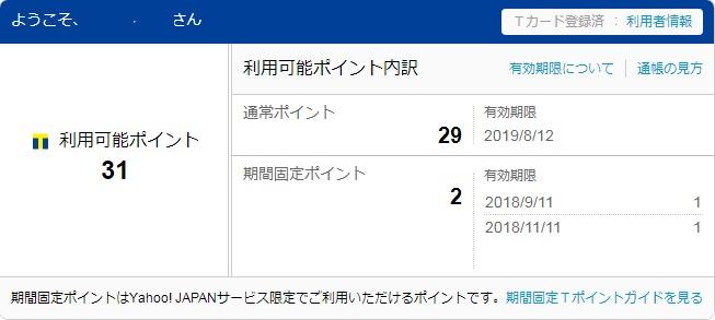 ホームシアター PayPay 100億円あげちゃうキャンペーン PayPayで支払ったら20%戻ってくる! 4K 8K 新4K/8K衛星放送 フレッツテレビ 専用アダプター BS右旋4Kチャンネル BS/110度CS左旋4K・8Kチャンネル NHK BS4K BS朝日 4K BS-TBS 4K BSジャパン 4K BSフジ 4K BS日テレ 4K 映画エンタテインメントチャンネル ショップチャンネル 4K 4K QVC NHK BS 8K J SPORTS 1~4 日本映画+時代劇 4K スターチャンネル スカチャン1・2 4K WOWOW 料金 変更 値上げ レンタル料 Panasonic DIGA DMR-SUZ2060 SONY DST-SHV1