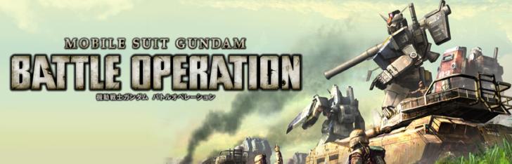 ホームシアター ゲーム Playstation4 Pro 機動戦士ガンダムバトルオペレーション2 基本プレイ無料 ファイナルファンタジーXIVPlaystation Store