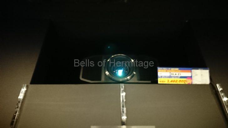 ホームシアター 4K/HDR Panasonic DMP-UB900 DP-UB9000 Urtra HD Blu-ray OPPO UDP-203 UDP-205 ダブルレイヤー・レインフォースド・シャーシ・ストラクチャー UBP-X800 Pioneer ティザー広告 暁天 開拓 君臨 Urtra HD Blu-ray時代の真の幕開け。 再生の頂点へ。 新型 UDP-LX500 UDP-LX800 仕様 3分割レイアウト構造 放熱孔レスボンネット リジッドアンダーベース 高性能リジッド&クワイエットUHD BDドライブ アコースティックダンパートレイ プリセット 画質モード マスタリング情報 MaxCLL MaxFALL Dolby Vision ダイレクト機能 セパレート出力 HDMIジッターレス伝送 ZERO SIGNAL トランスポート機能 大容量電源トランス アルミサイドパネル AVAC 新宿本店 プロジェクタルーム Pioneer UDP-LX800 BDP-LX88 SC-LX901 A-70A B&W 703S2 HTM71S2 706S2 Unisonic AHT650IW YAMAHA NS-SW1000 JVC DLA-Z1 Stewart HD130 140インチ PD-70AE