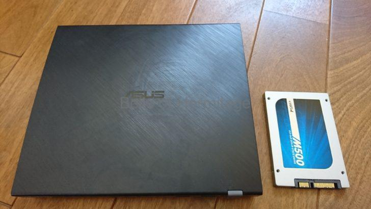 ブログ 記事 執筆 デスクトップパソコン ASUS Tek EeePC S101 ASUSPRO EeeBOX PC E510 E510-B1384 レビュー 分解 SSD 換装EaseUS Todo Backup Free EaseUS Partition Master Professional