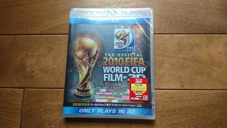 ホームシアター 映画 Pioneer UDP-LX800 イベント スター・ウォーズ フォースの覚醒 3D グラス めがね Playstation VR 立体視 クロストーク 飛び出す絵本 アバター バイオハザードIV アフターライフ 2010 FIFA ワールドカップ 南アフリカ オフィシャルフィルム IN 3D