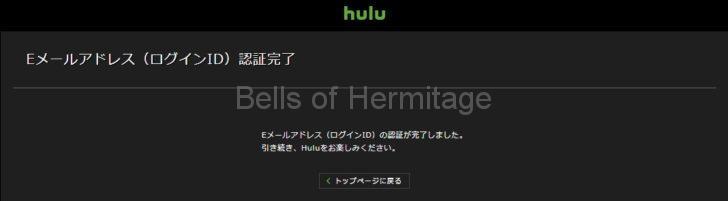 ホームシアター 4K/HDR 動画配信サービス 定額 VOD 比較 dTV U-NEXT Hulu Netflix Amazon Prime ビデオ 海外ドラマ 5大定額制動画配信サービス ウォーキングデッド シーズン9 申し込み方法 解約方法 2週間無料トライアル レビュー