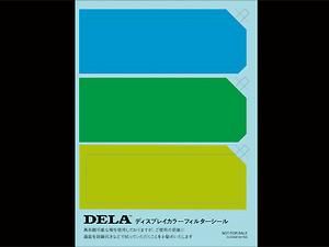 ネットワークオーディオ バッファロー BUFFALO MELCO SYNCRETS INC. メルコシンクレッツ株式会社 NAS ハイレゾ対応デジタルミュージックライブラリ DELA HA-N1AH40 HA-N1AH40/2 モニター募集 応募用件 条件 概要 75000円 申し込み方法 紹介 ユーザーレポート HA-N1ZH LINN KLIMAX DSM/2 ディスプレイカラーフィルターシール 申し込み方法