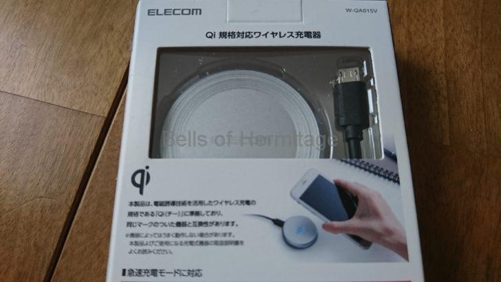 ホームシアター オーディオ LUMIN X1 DENON PMA-SX1 Marantz PM-14S1 iFi-Audio iPower Pioneer DV-610AV 純正リモコン 076E0PP101 076E0PP161 ぷよぷよ eスポーツ