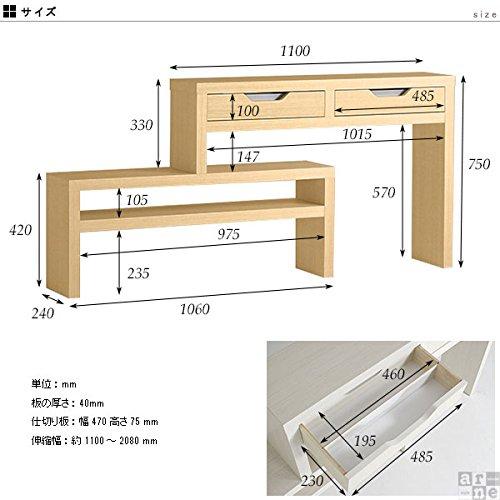 オーディオルーム リフォーム 自室 ベッド サイドテーブル 設置 レビュー arne Zero Desk 1100 TOSHIBA REGZAサーバー D-M470 ディスプレアーム NANAO EIZO LA-130-D-BK FlexScan EV2334W-TBK Samsung SyncMaster B2230H