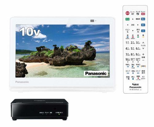 ホームシアター テレビ ポータブル Panasonic プライベート・ビエラ UN-10E7-W 未使用 中古 返品