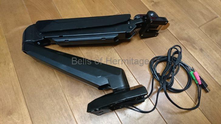 オーディオルーム 執筆環境 液晶ディスプレイアーム ガススプリング式 BESTEK BTSS07 EIZO LA-130-D-BK FlexScan L565-BK EV2334W-TBK IODATA LCD-MF221XBR LG 29UM57-P