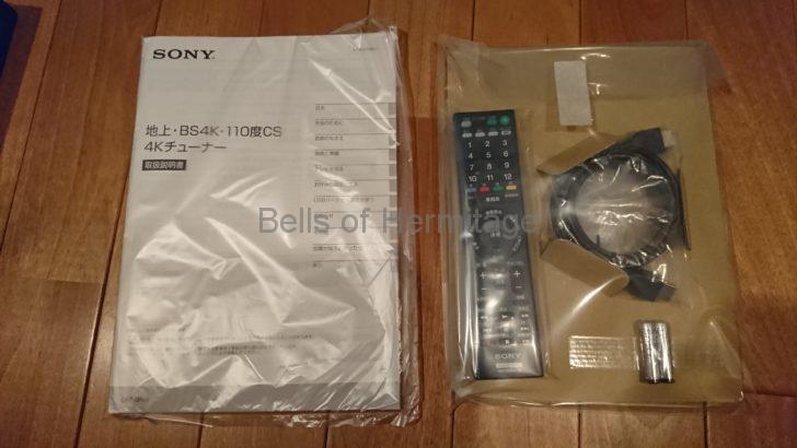 ホームシアター リフォーム B-CASカードスロット 2038年問題 PayPay 100億円あげちゃうキャンペーン SONY BRAVIA KJ-49X9000F DST-SHV1 Panasonic TU-BUHD100 DIGA DMR-BRT1030 DMR-UBZ2030 4K 8K 新4K/8K衛星放送 フレッツテレビ 専用アダプター BS右旋4Kチャンネル BS/110度CS左旋4K・8Kチャンネル NHK BS4K BS朝日 4K BS-TBS 4K BSジャパン 4K BSフジ 4K BS日テレ 4K 映画エンタテインメントチャンネル ショップチャンネル 4K 4K QVC NHK BS 8K J SPORTS 1~4 日本映画+時代劇 4K スターチャンネル スカチャン1・2 4K WOWOW 料金 変更 値上げ レンタル料 4K 8K 新4K/8K衛星放送 フレッツテレビ 専用アダプター BS右旋4Kチャンネル BS/110度CS左旋4K・8Kチャンネル NHK BS4K BS朝日 4K BS-TBS 4K BSジャパン 4K BSフジ 4K BS日テレ 4K 映画エンタテインメントチャンネル ショップチャンネル 4K 4K QVC NHK BS 8K J SPORTS 1~4 日本映画+時代劇 4K スターチャンネル スカチャン1・2 4K WOWOW 料金 変更 値上げ レンタル料