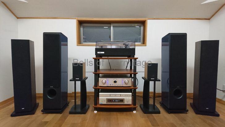 ホームシアター オーディオ リフォーム 試聴 レビュー LUMIN X1 black Bower & Wilkins B&W  684 ALR JORDAN Entry Si Sonus faber Chameleon T Marantz PM-14S1 DENON DVD-A1XVA DCD-SA11 TP-LINK MC220L パナソニック電工 WN1318K FURUTECH 102-J AudioQuest Type2.1 PC-TripleC 単線 Acoustic Revive SPC-REFERENCE-TripleC 朝日木材加工 ADK SD-5123ROA DAIKEN 防音ドア アドバンス(A)防音タイプ 執筆環境 Bauhutte BHD-1200M CEITURA 2125B ゲーミングチェア リクライニング パソコンチェア 本革 B07FYBXC7H 液晶ディスプレイアーム ガススプリング式 BESTEK BTSS07 LG 29UM57-P 購入 組み立て レビュー