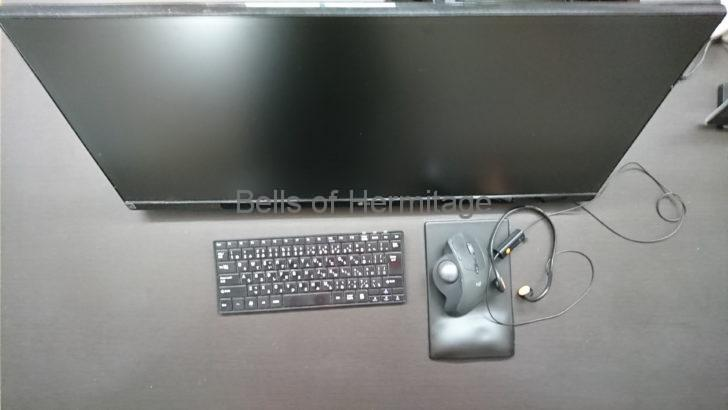 パソコン テレワーク マウス トラックボール Logicool MX ERGO エルゴノミクス 腱鞘炎 予防 液晶ディスプレイ プラズマディスプレイ 外部モニター Panasonic VIERA TH-50PZ750 ドットバイドット B&W スピーカースタンド FS-CDM マウステーブル