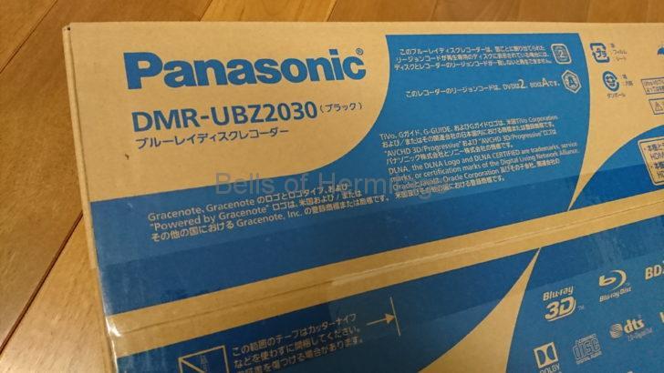 ホームシアター リフォーム B-CASカードスロット 2038年問題 PayPay 100億円あげちゃうキャンペーン SONY BRAVIA KJ-75Z9D DST-SHV1 Panasonic DIGA BRT-1030 DMR-UBZ2030