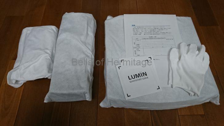 シアタールーム オーディオ ネットワークオーディオプレーヤー LUMIN X1 付属品 手袋 シルク Radiya 格安
