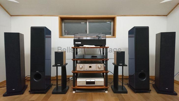シアタールーム オーディオルーム 執筆環境 SOUND MAGIC ADK SD-5123ROA HF04LB Acoustic Revive RHB-20 朝日木材加工 Sonus faber Chameleon T Bower & Willkins 684(MR) ALR JORDAN Entry Si Marantz PM-14S1 DENON DCD-SA11 LUMIN X1 Black YAMAHA GT-1000