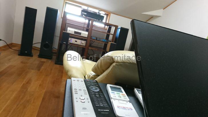パソコンデスク 執筆環境 サンコー おくだけ吸着 薄くてズレない デスクマット チェア足元マット KQ-76 ゲーミング Bauhutte 昇降式 PCデスク NANAO LA-130-D-BK LG 29UM57-P BHD-1200M