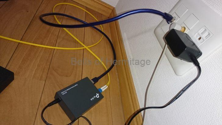 ネットワークオーディオ メルコシンクレッツ DELA N1A N1A/2モニター試聴機 2TB×2 Acoustic Revive LAN-1.0 Triple-C YTP-6R ファインメットコア AudioQuest NRG-5 TP-LINK MC220L WireWorld STRATUS 5-2 Cisco SG100-16-JP V2 YAMAHA RTX1100 iFi-Audio iPower